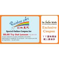 La JaJa Exclusive Coupon ~ Rainbow Art