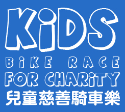 kids bike race logo