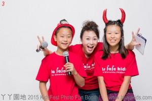 kidsfest_photobooth_3
