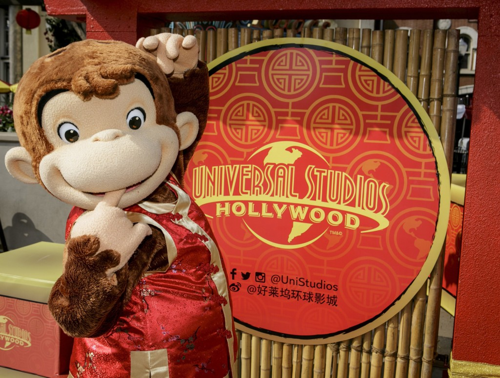 Curious George at Lunar New Year 2016