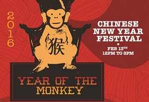 MonkeyCNY_EventWebBanner