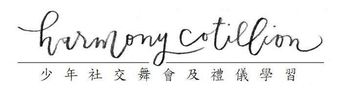 cotillion new logo