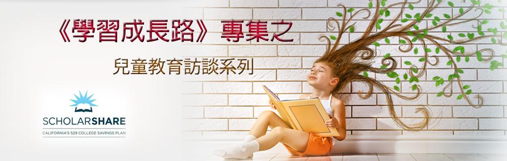 homepage_chinese