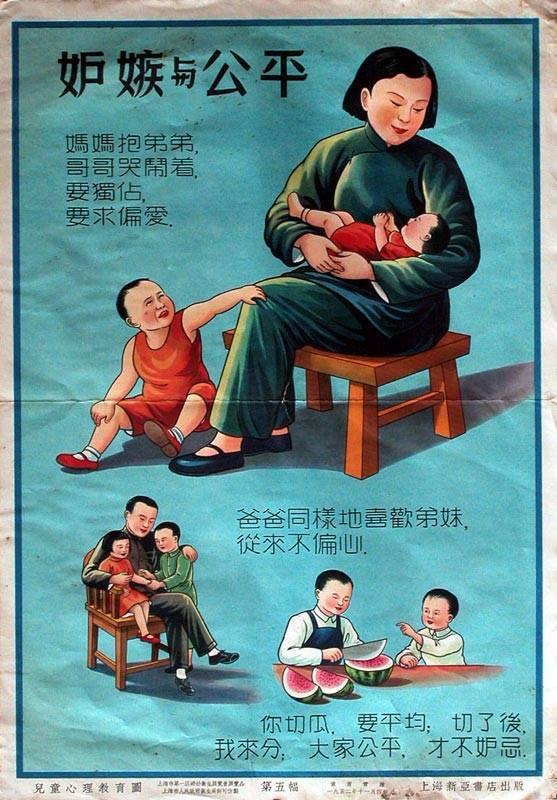 1952e