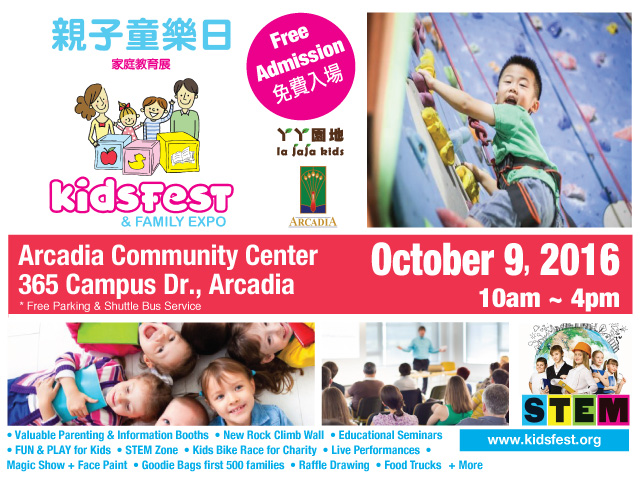 kidsfest-banner