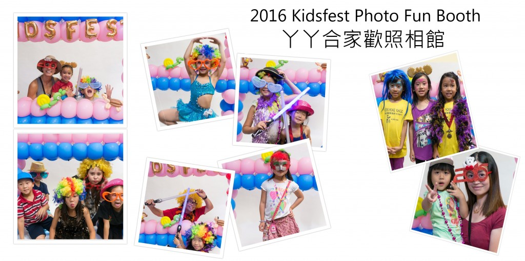 2016-kidsfest-photo-fun-booth