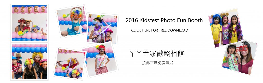 2016-kidsfest-photo-fun-booth_banner