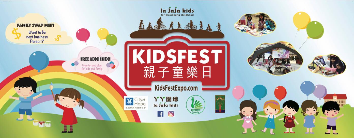 kidsfest 2018 banner