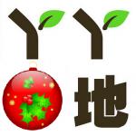 ljjk-holiday-emblem