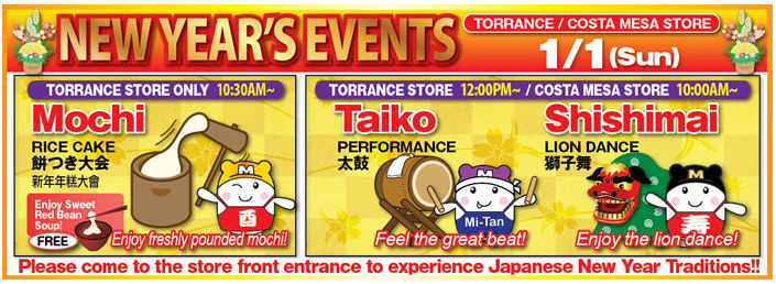 mochi-event-2