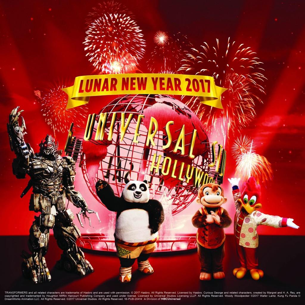 Lunar New Year 2017 Key Art