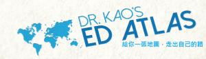 dr kao logo