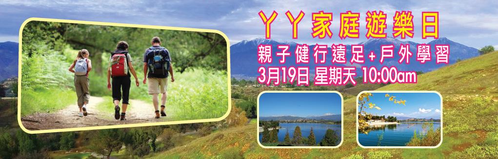 lajaja-banner-web-hike-chinese