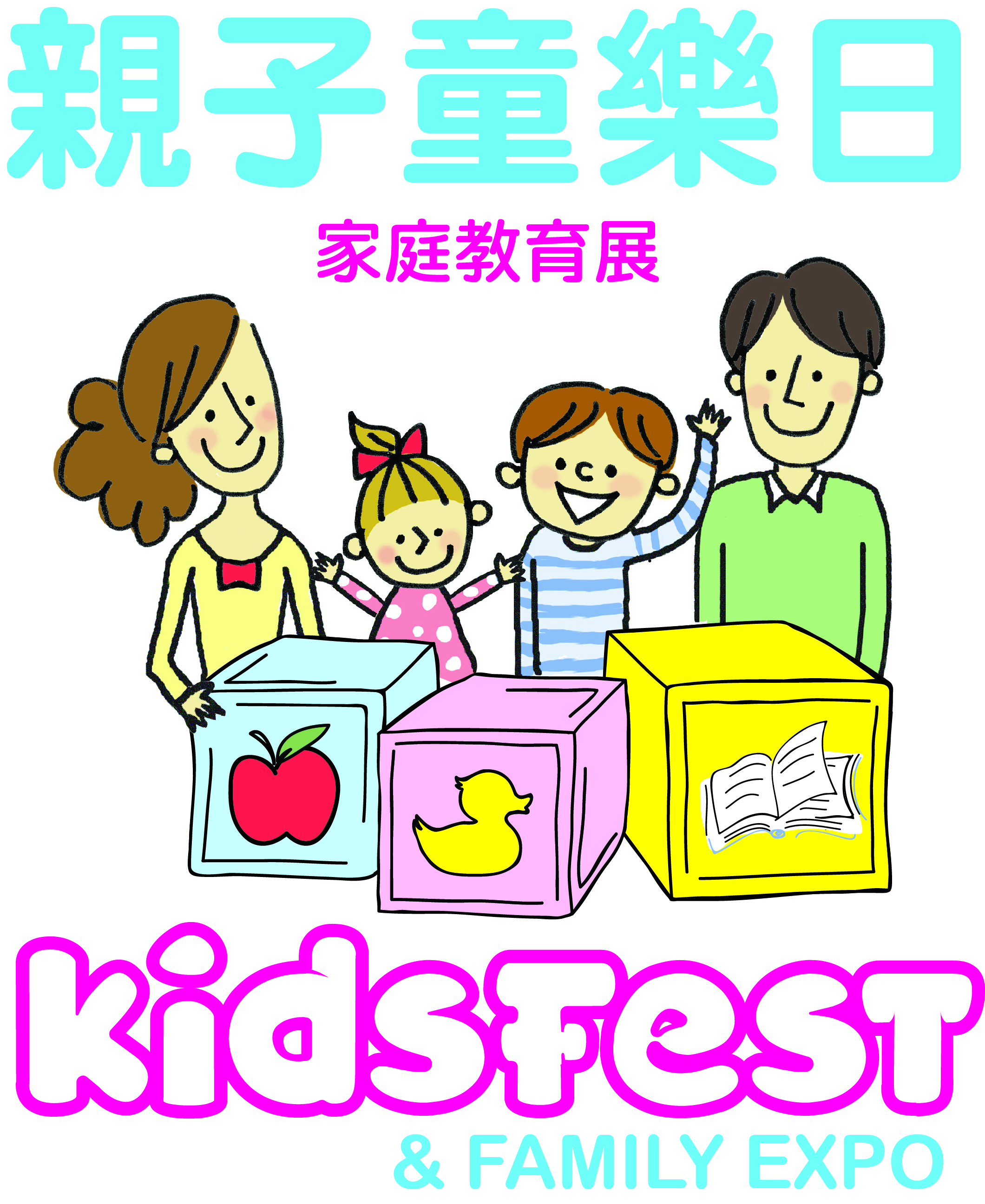 KidsFest Expo