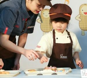 kid bake
