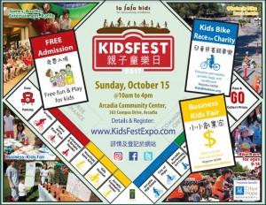 kidsfestbanner2017
