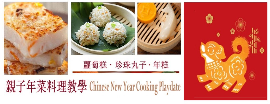 cny-cooking-class-1024x388bb