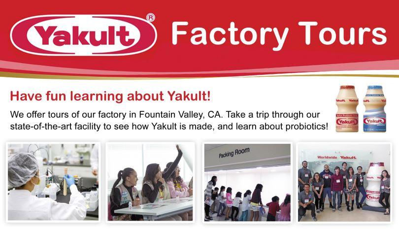 Yakult.FactoryTour