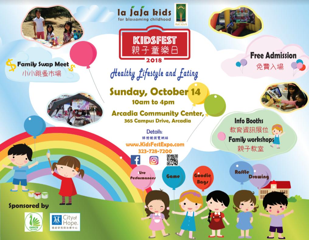 2018 kidsfest front