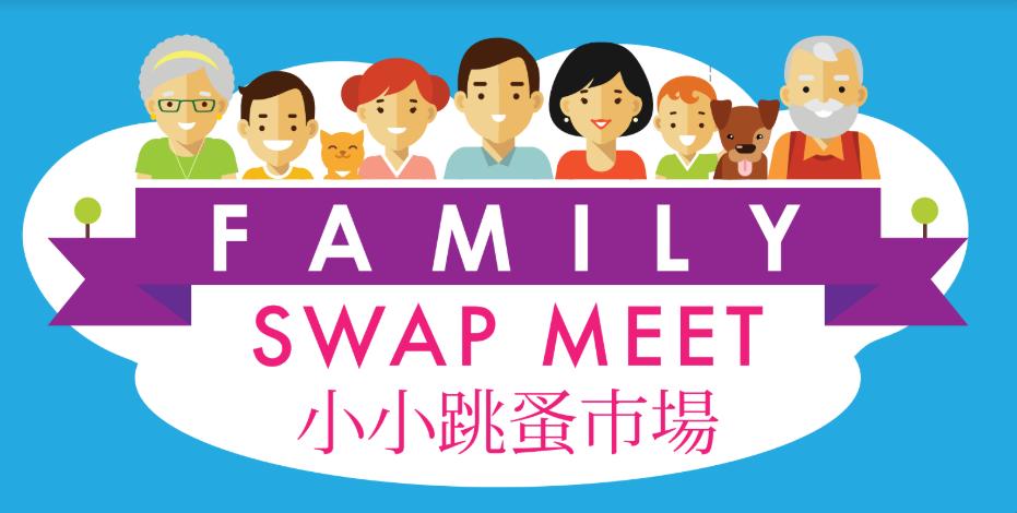 swap meet banner